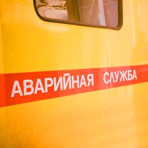 Аварийные службы Новоаннинского