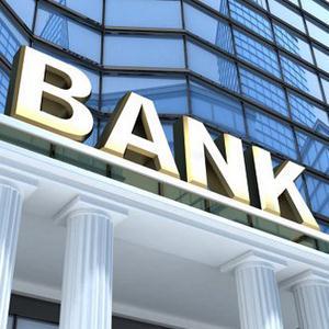 Банки Новоаннинского