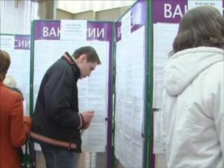 Центры занятости Новоаннинского