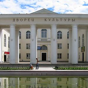Дворцы и дома культуры Новоаннинского