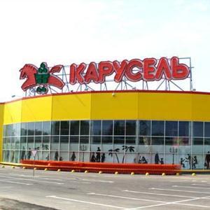 Гипермаркеты Новоаннинского