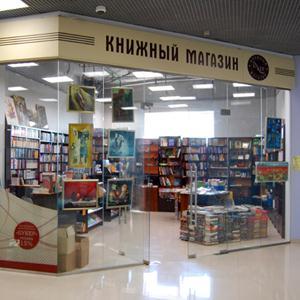 Книжные магазины Новоаннинского