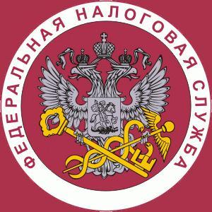 Налоговые инспекции, службы Новоаннинского