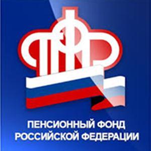 Пенсионные фонды Новоаннинского