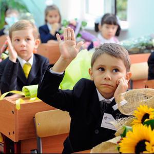 Школы Новоаннинского