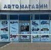 Автомагазины в Новоаннинском
