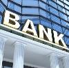 Банки в Новоаннинском