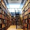 Библиотеки в Новоаннинском