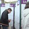 Центры занятости в Новоаннинском