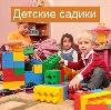 Детские сады в Новоаннинском