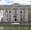 Дворцы и дома культуры в Новоаннинском