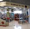 Книжные магазины в Новоаннинском