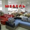Магазины мебели в Новоаннинском