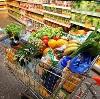 Магазины продуктов в Новоаннинском
