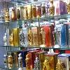 Парфюмерные магазины в Новоаннинском