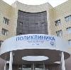 Поликлиники в Новоаннинском