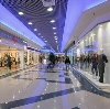 Торговые центры в Новоаннинском