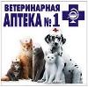 Ветеринарные аптеки в Новоаннинском