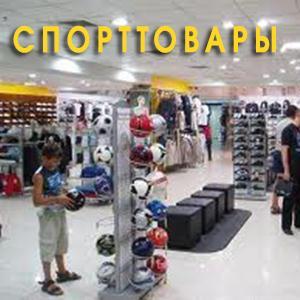 Спортивные магазины Новоаннинского