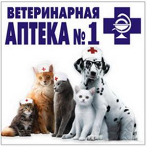 Ветеринарные аптеки Новоаннинского